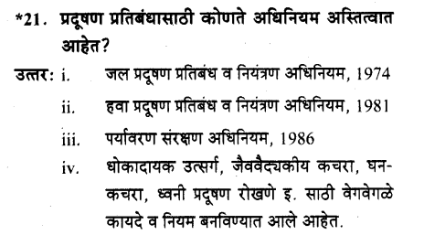 maharastra-board-class-10-solutions-science-technology-striving-better-environment-part-1-47