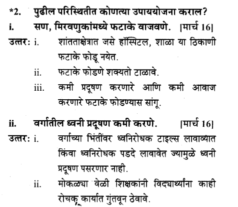 maharastra-board-class-10-solutions-science-technology-striving-better-environment-part-1-66