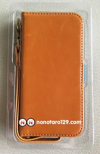 CDJapan iPhone SE case 02