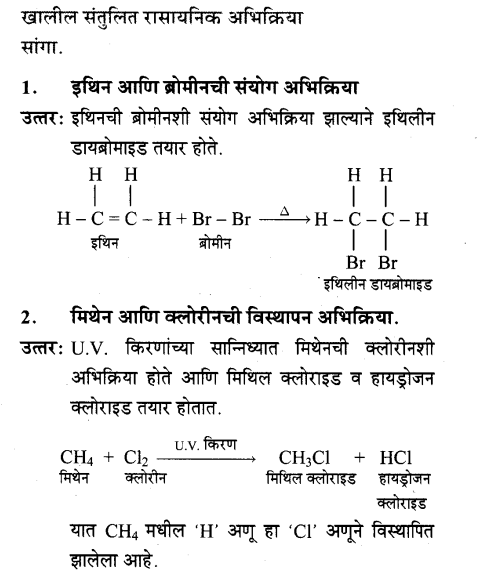 maharastra-board-class-10-solutions-science-technology-amazing-world-carbon-compounds-48
