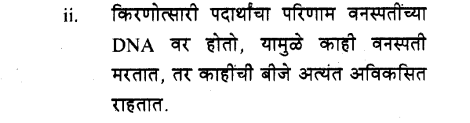 maharastra-board-class-10-solutions-science-technology-striving-better-environment-part-1-46