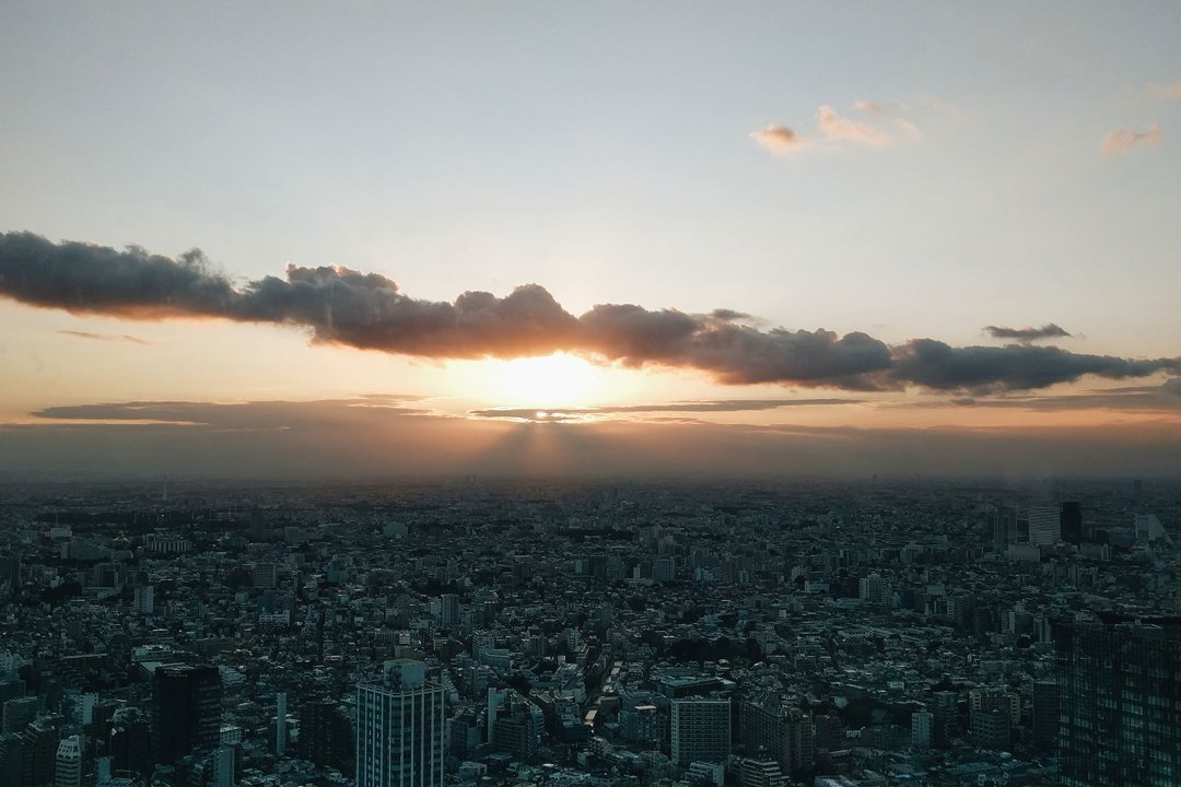 Tokyo city travel guide