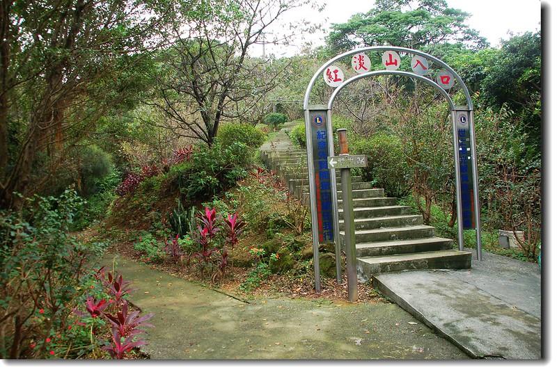 紅淡山登山步道 1