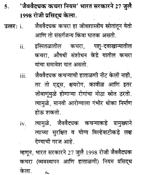 maharastra-board-class-10-solutions-science-technology-striving-better-environment-part-2-60