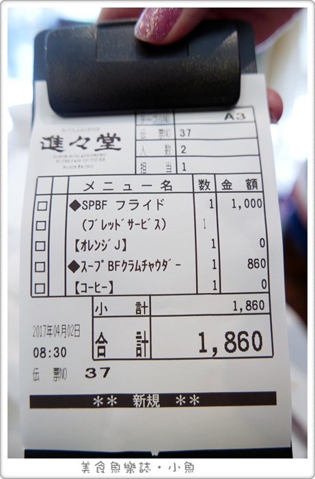 P1340238