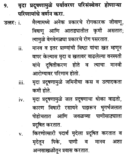 maharastra-board-class-10-solutions-science-technology-striving-better-environment-part-1-28