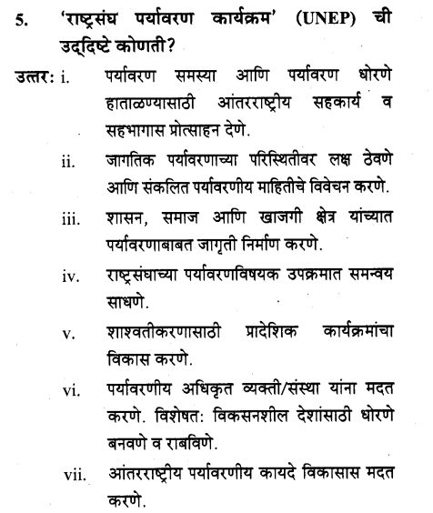 maharastra-board-class-10-solutions-science-technology-striving-better-environment-part-2-18