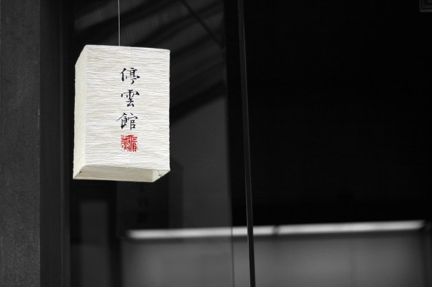 Cursuri Gratuite Limba Chineză