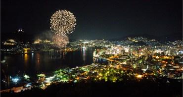 長崎自由行丨鍋冠山展望台.長崎第一名的夜景觀景台
