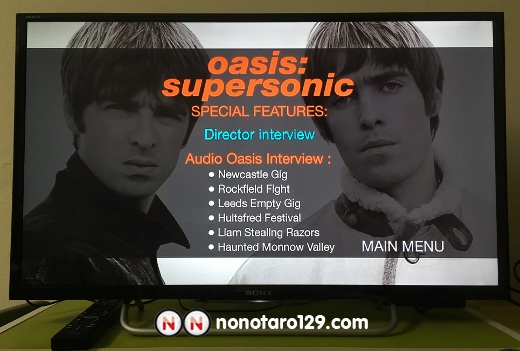 Oasis Supersonic DVD 07