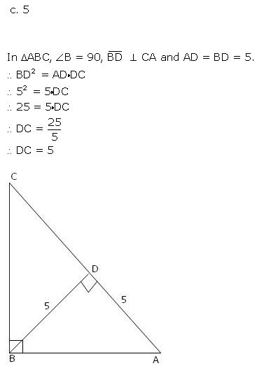 gseb-solutions-for-class-10-mathematics-similarity-and-the-theorem-of-pythagoras-ex(7)-9.9