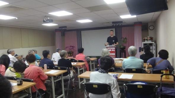 2017.05.31西洋古典音樂賞析 (1)