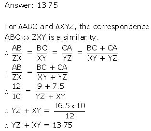 gseb-solutions-for-class-10-mathematics-similarity-of-triangles-ex(6)-6.11