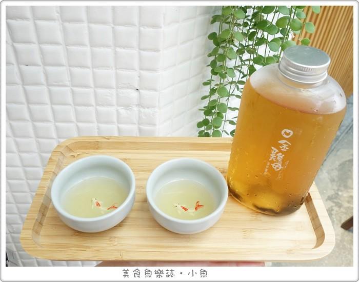 四季春冷泡茶
