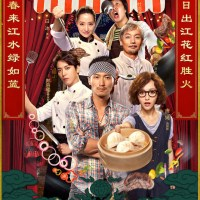 Movie Review: Cook Up A Storm
