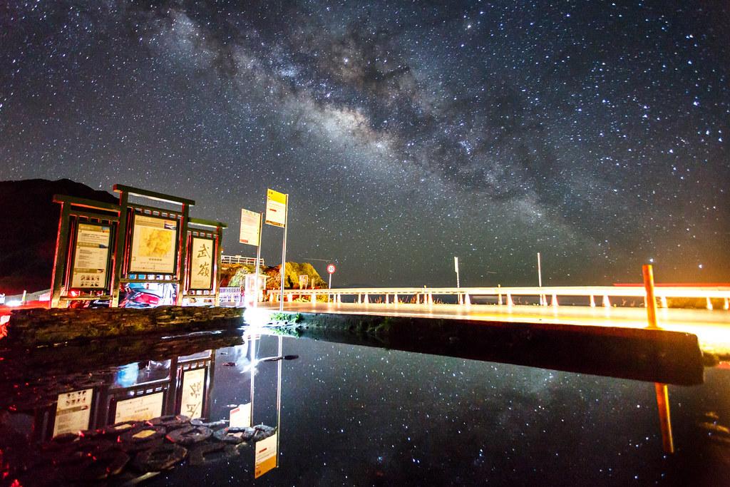 武嶺銀河倒影 | 呃…好像並不清楚吼 @@ | samyaoo | Flickr