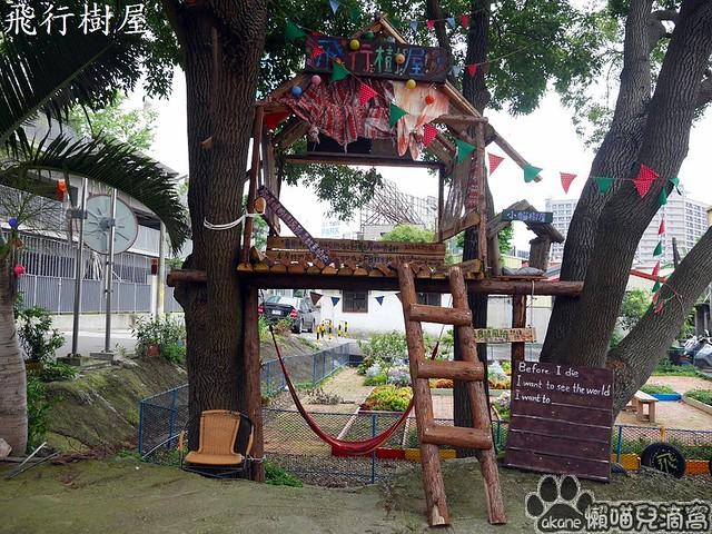 飛行樹屋咖啡