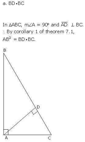 gseb-solutions-for-class-10-mathematics-similarity-and-the-theorem-of-pythagoras-ex(7)-9.17