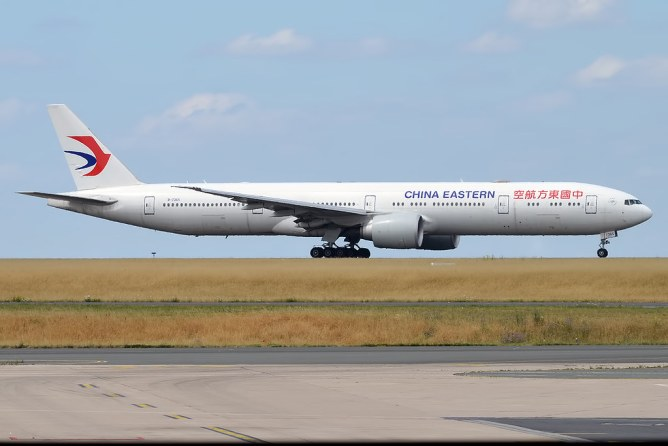 Bildresultat för china eastern airlines