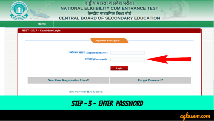 NEET 2018 Answer Key – Download Here