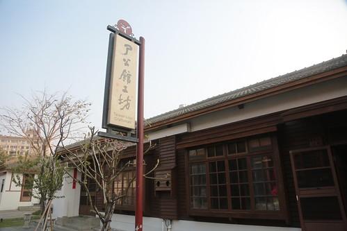 彰化鹿港「ㄕ公館工坊」:彩繪小獅頭吊飾(12.7ys)