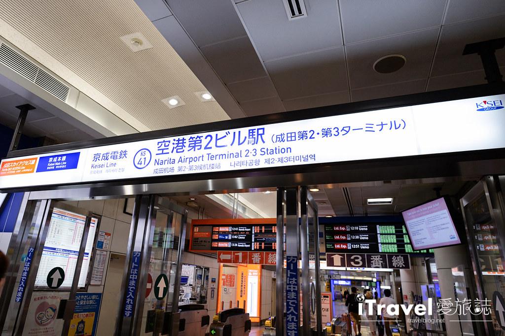 东京浅草景点推荐 (1)