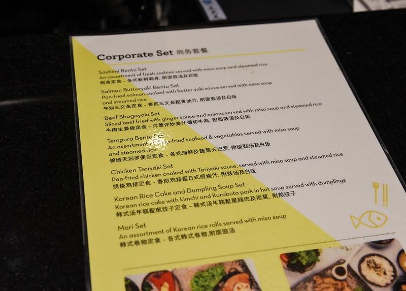 tgm menu for priority pass members