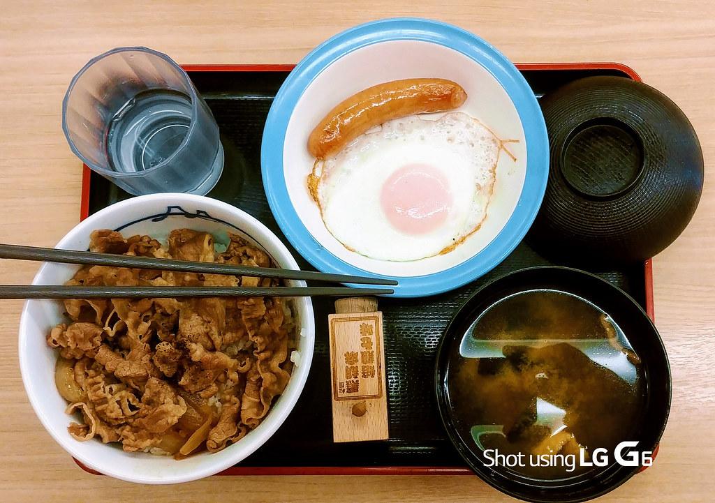 Gyumeshi Breakfast