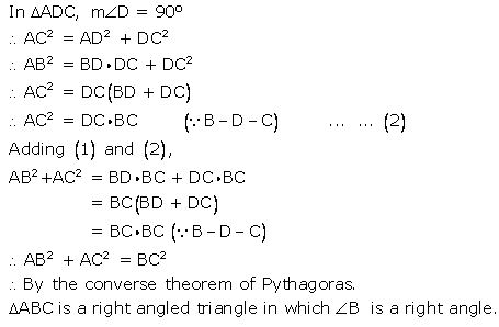 gseb-solutions-for-class-10-mathematics-similarity-and-the-theorem-of-pythagoras-ex(7)-2.2