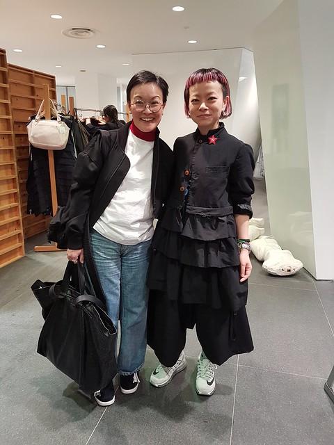 Tere and Kumiko
