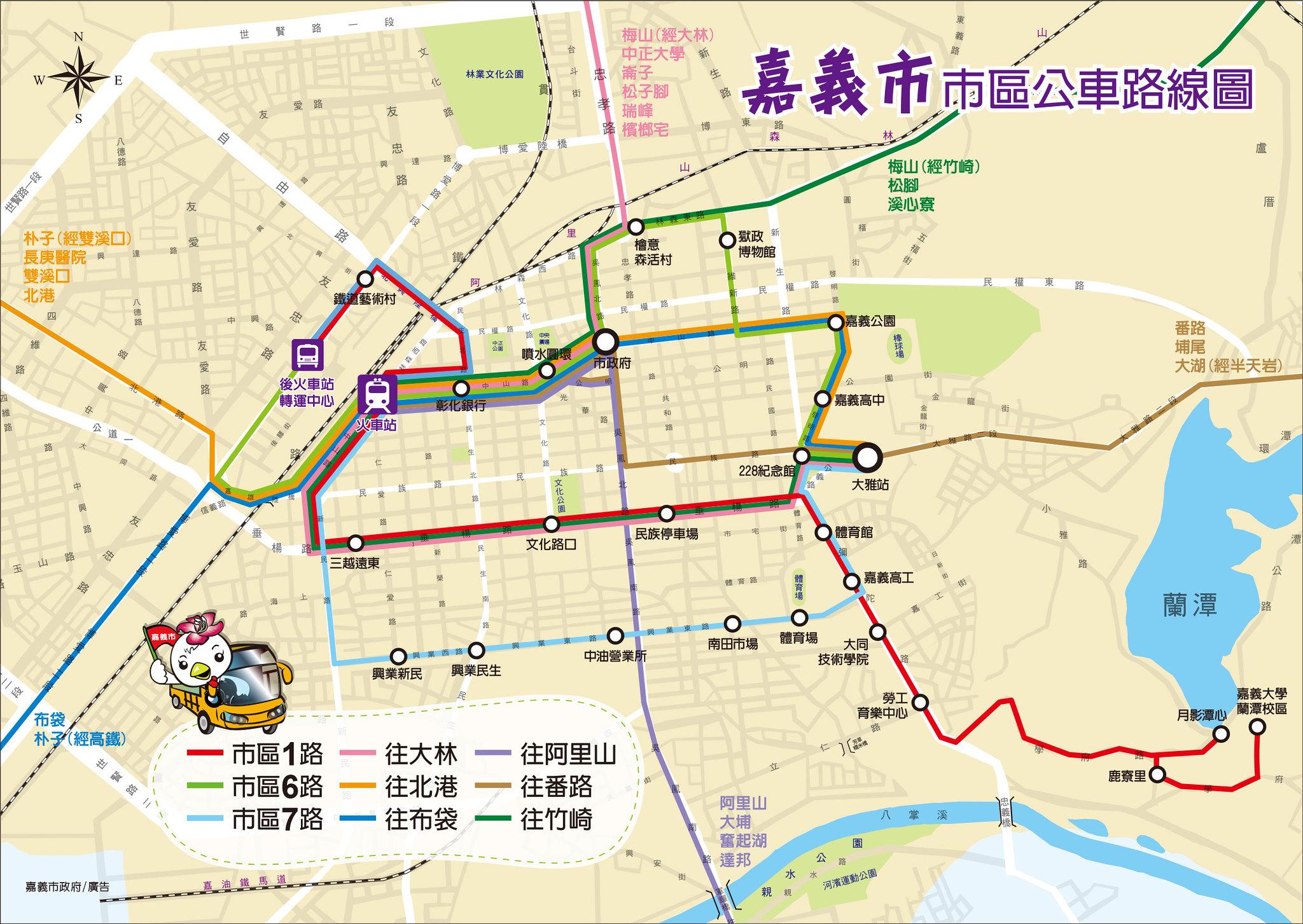 嘉義市市區公車路線圖