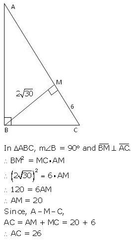 gseb-solutions-for-class-10-mathematics-similarity-and-the-theorem-of-pythagoras-ex(7.1)-6.3