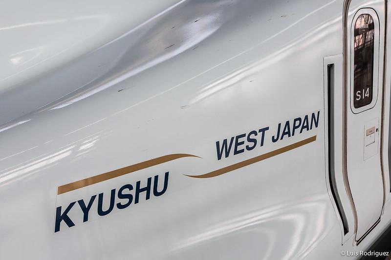 Linea-Kyushu-Shinkansen-38