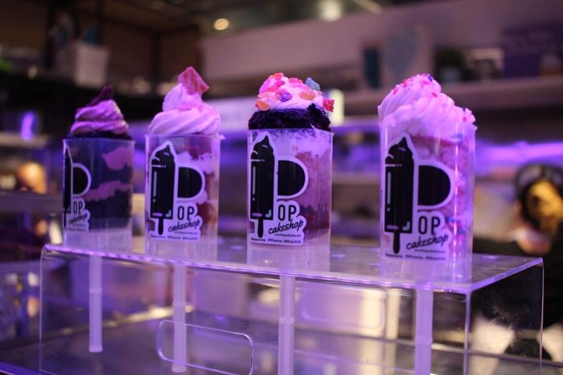 Pop Cake Shop