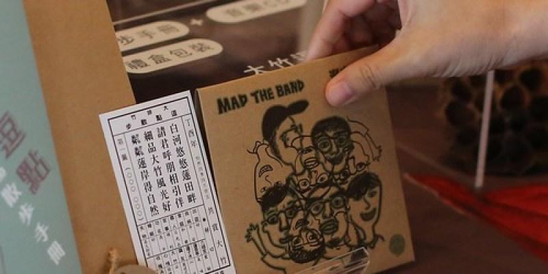【YOYO創作】為音樂CD畫封面頭像/內含哥哥姊姊們的音樂作品(12.11ys)
