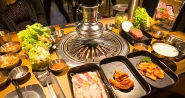 胡志明美食丨Meat & Meet.越南也有韓國烤肉吃到飽