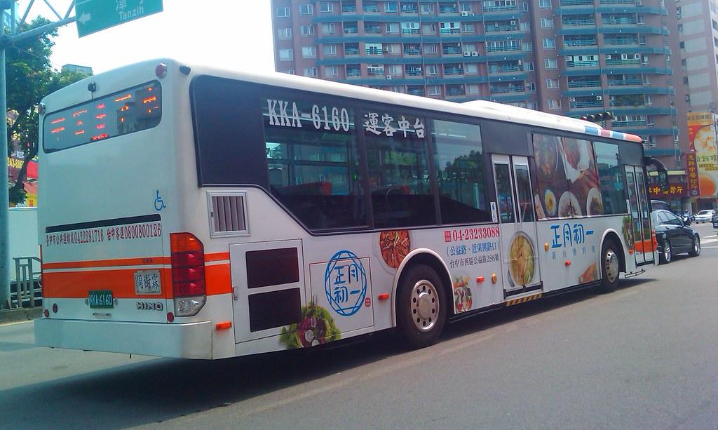 行駛33的臺中客運72一車雙機HINO低底盤公車KKA-6160   2017年五月八日在進化北路看到車門側貼上廣告的臺…   Flickr