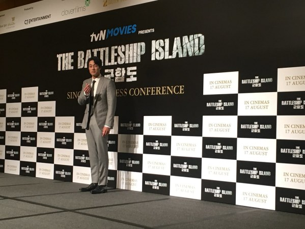 So Ji-sub shows his fans some love at The Battleship Island press conference.