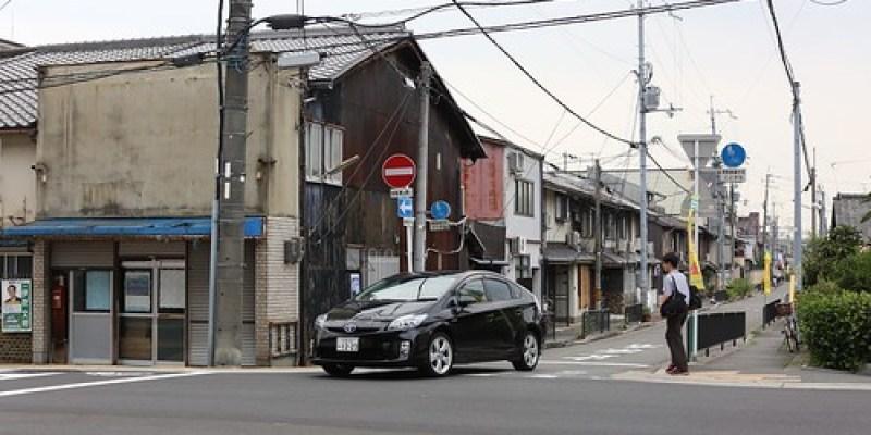 【2017日本京都七日訪】第一日午後,那些京都的街頭。