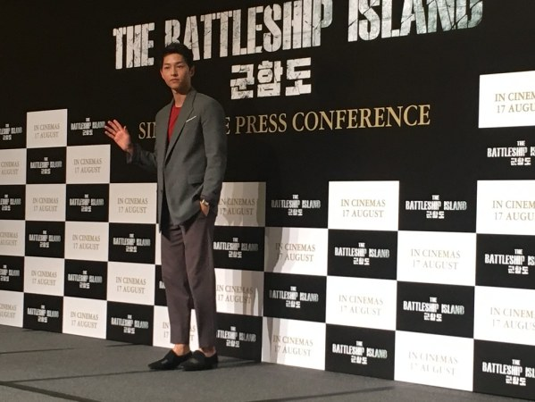 Song Joong-ki at The Battleship Island press conference.