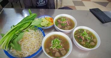 胡志明市美食︱錦麗牛肉河粉、總店+分店一次看.連在地人都推薦的越南河粉
