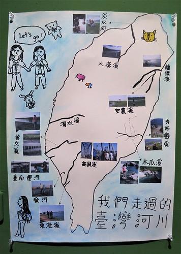 【專欄】看見大世界:走過臺灣河川 認識生活的土地(2017.06)