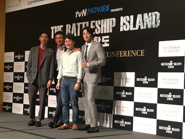 Song Joong-ki, Hwang Jung-min, Ryoo Seung-wan, and So Ji-sub.