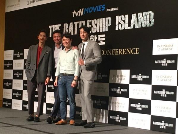 Song Joong-ki, Hwang Jung-min, Ryoo Seung-wan, and So Ji-sub.