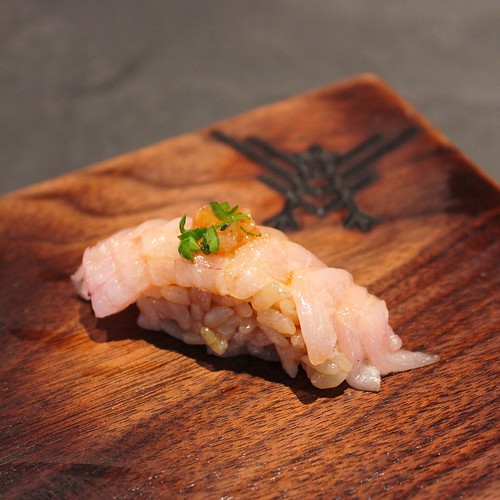 Robin SF - Albacore tuna belly with ponzu and fresh ginger