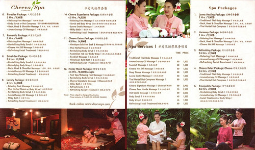 Brochure_Cheeva-Massage-Spa-Chiang-Mai-Thailand-Brochure-3