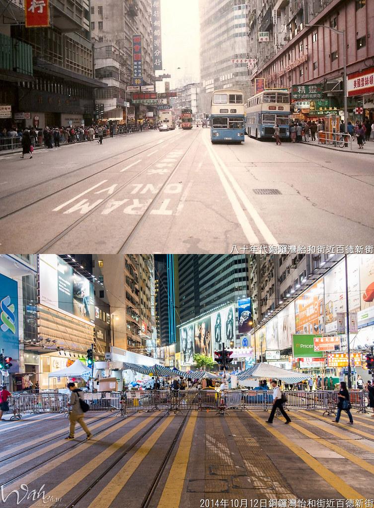銅鑼灣怡和街近百德新街@1980's | - 左邊: 怡華大廈 - 左: 恆生銅鑼灣大廈 - 中: 東角中心及崇光百貨 … | Flickr