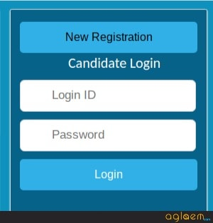 UPPCL Admit Card 2020