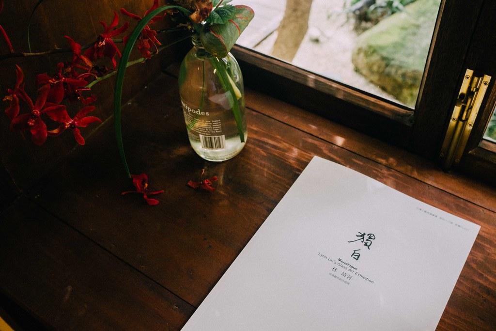 La atención al detalle es máxima en esa librería de Taipei
