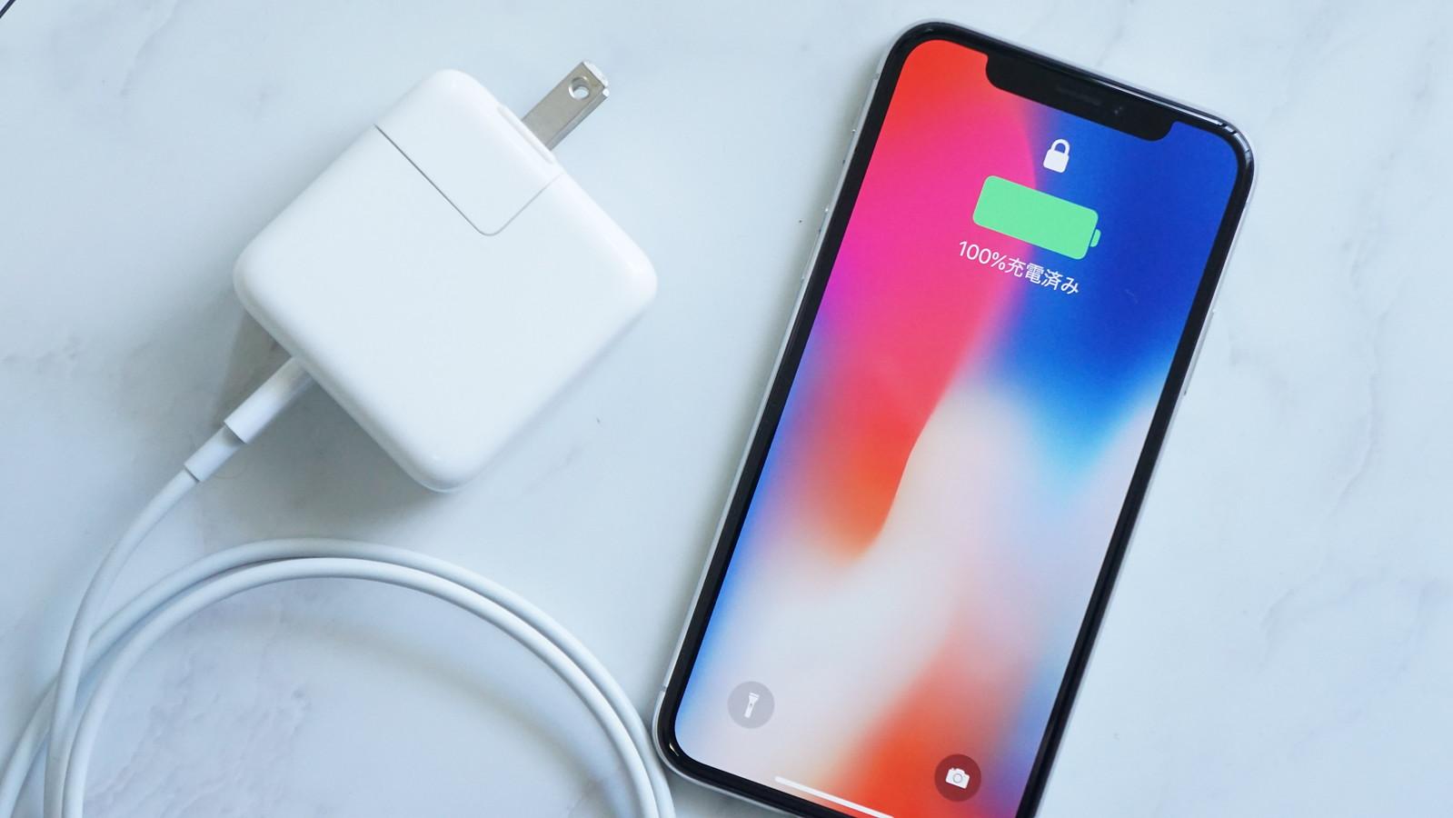 「iPhone X」をわずか1時間50分でフル充電する「高速充電」を ...